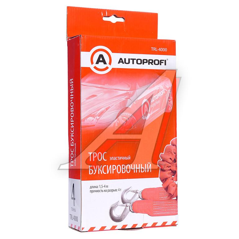 Трос Autoprofi TRL-4000 4т - фото 10